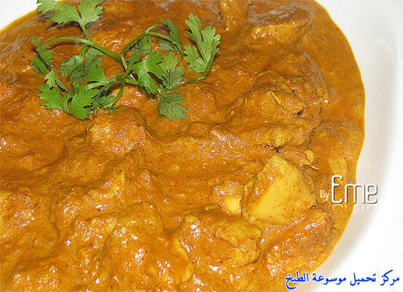 http://www.encyclopediacooking.com/upload_recipes_online/uploads/images_%D9%83%D8%A7%D8%B1%D9%8A-%D8%A7%D9%84%D8%AF%D8%AC%D8%A7%D8%AC-curry-chicken-recipe.jpg
