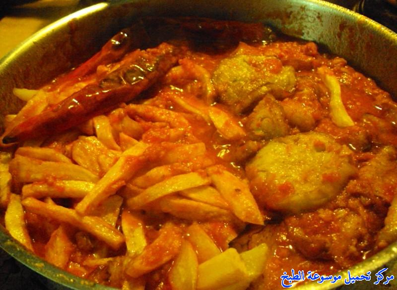 http://www.encyclopediacooking.com/upload_recipes_online/uploads/images_%D9%85%D8%B3%D9%82%D8%B9%D8%A9-%D9%85%D8%B5%D8%B1%D9%8A%D8%A94.jpg