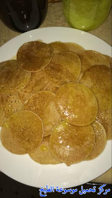 al massabeb recipes in arabic-طريقة عمل مصابيب بدون بيض وخميره وتسمى المراصيع - المراقيش - المصابيب - الرغفان - مراهيف
