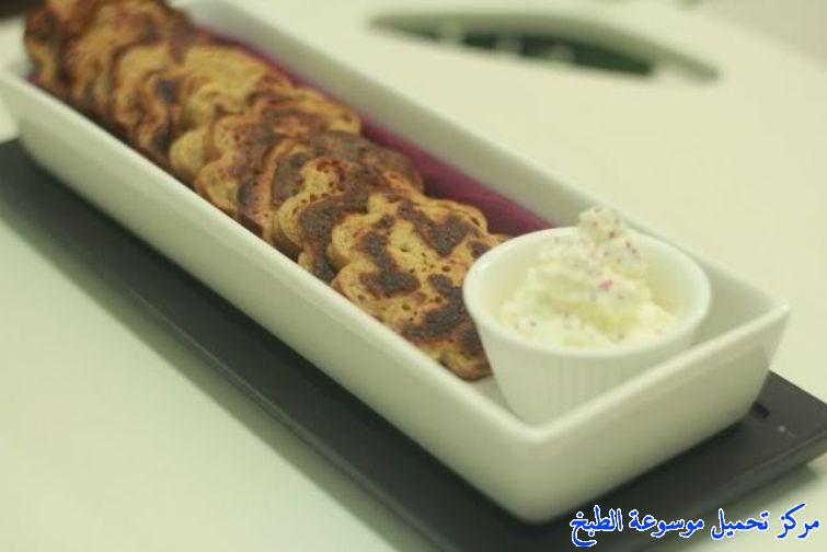 al massabeb recipes in arabic-طريقة عمل المصابيب بالدجاج المفروم وتسمى المراصيع - المراقيش - المصابيب - الرغفان - مراهيف
