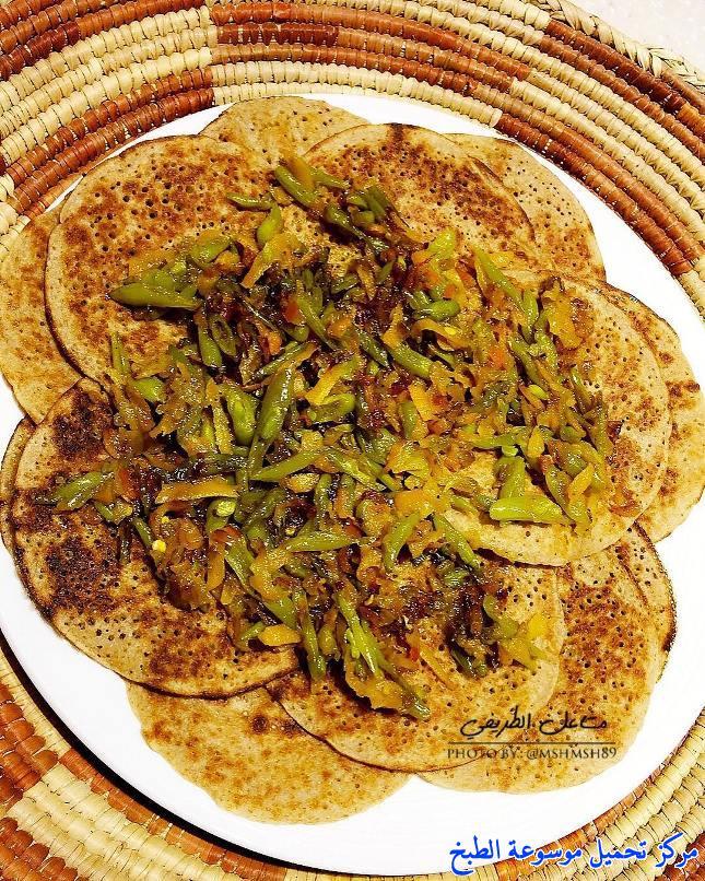 al massabeb recipes in arabic-طريقة عمل مصابيب بالكشنة البصل والخضار مشاعل الطريفي وتسمى المراصيع - المراقيش - المصابيب - الرغفان - مراهيف