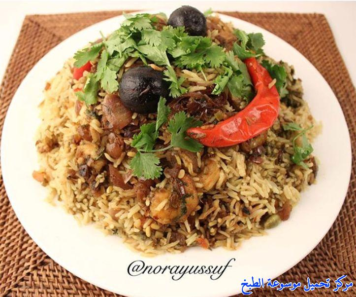http://www.encyclopediacooking.com/upload_recipes_online/uploads/images_%D9%85%D9%85%D9%88%D8%B4-%D8%A7%D9%84%D8%B1%D8%A8%D9%8A%D8%A7%D9%86-%D8%A7%D9%84%D8%B7%D8%B1%D9%8A.jpg