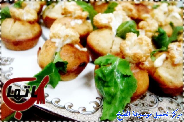 http://www.encyclopediacooking.com/upload_recipes_online/uploads/images_%D9%85%D9%8A%D9%86%D9%8A-%D9%85%D8%A7%D9%81%D9%86-%D9%85%D8%A7%D9%84%D8%AD.jpg