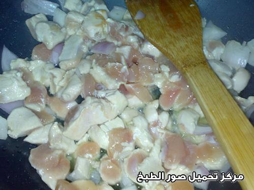 http://www.encyclopediacooking.com/upload_recipes_online/uploads/images_1416311223071.jpeg