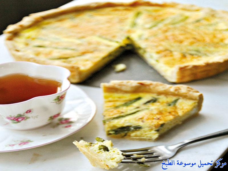 http://www.encyclopediacooking.com/upload_recipes_online/uploads/images_ASPARAGUS-TART%D8%AA%D8%A7%D8%B1%D8%AA-%D8%A7%D9%84%D9%87%D9%84%D9%8A%D9%88%D9%86.jpg