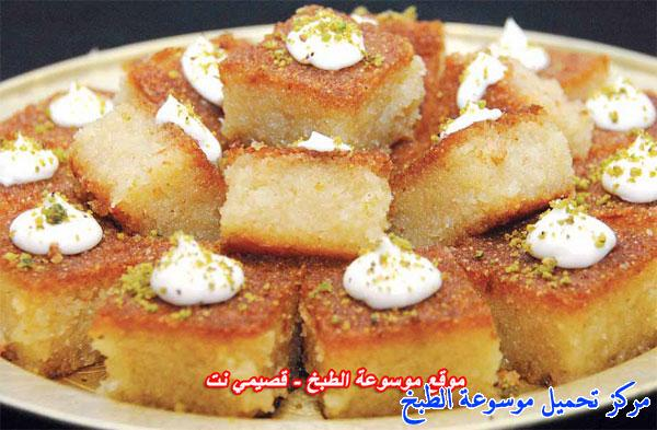 http://www.encyclopediacooking.com/upload_recipes_online/uploads/images_Basbousa.jpg