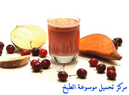 http://www.encyclopediacooking.com/upload_recipes_online/uploads/images_Cherry-juice-and-sweet-potatoes-%D8%B9%D8%B5%D9%8A%D8%B1-%D8%A7%D9%84%D9%83%D8%B1%D8%B2-%D9%88%D8%A7%D9%84%D8%A8%D8%B7%D8%A7%D8%B7%D8%A7-%D8%A7%D9%84%D8%AD%D9%84%D9%88%D8%A9.jpg
