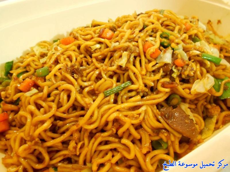 http://www.encyclopediacooking.com/upload_recipes_online/uploads/images_Cuisine-Indonesian-Noodles-%D8%A7%D9%86%D8%AF%D9%88%D9%85%D9%8A-%D8%B9%D9%84%D9%89-%D8%A7%D9%84%D8%B7%D8%B1%D9%8A%D9%82%D9%87-%D8%A7%D9%84%D8%A7%D9%86%D8%AF%D9%88%D9%86%D9%8A%D8%B3%D9%8A%D8%A9-%D8%A8%D8%A7%D9%84%D8%B5%D9%88%D8%B1.jpg
