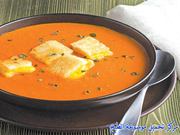 http://www.encyclopediacooking.com/upload_recipes_online/uploads/images_FOOD-TOMATOSOUP-CHEESE-CROUTONS-%D8%B4%D9%88%D8%B1%D8%A8%D8%A9-%D8%A7%D9%84%D8%B7%D9%85%D8%A7%D8%B7%D9%85-%D9%88%D8%A7%D9%84%D8%AC%D8%A8%D9%86%D8%A9.jpg
