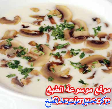 http://www.encyclopediacooking.com/upload_recipes_online/uploads/images_How-to-make-soup-cook-mushrooms.jpg