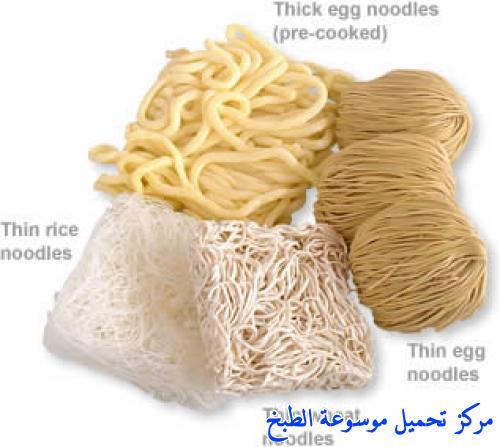 http://www.encyclopediacooking.com/upload_recipes_online/uploads/images_Korean-noodles-%D8%A7%D9%84%D9%86%D9%88%D8%AF%D9%84%D8%B2-%D8%A7%D9%84%D9%83%D9%88%D8%B1%D9%8A4.jpg