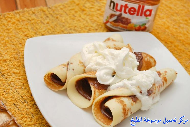 http://www.encyclopediacooking.com/upload_recipes_online/uploads/images_Make-Crepes-Supreme-with-Nutella-%D8%B7%D8%B1%D9%8A%D9%82%D8%A9-%D8%B9%D9%85%D9%84-%D8%A7%D9%84%D9%83%D8%B1%D9%8A%D8%A8-%D8%A7%D9%84%D9%81%D8%B1%D9%86%D8%B3%D9%8A-%D8%A8%D8%A7%D9%84%D9%86%D9%88%D8%AA%D9%8A%D9%84%D8%A7.jpg