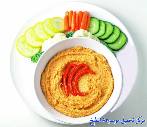 http://www.encyclopediacooking.com/upload_recipes_online/uploads/images_Roasted-Red-Pepper-Hummus-%D8%B7%D8%B1%D9%8A%D9%82%D8%A9-%D8%B5%D9%88%D8%B5-%D8%AA%D8%BA%D9%85%D9%8A%D8%B3%D8%A9-%D9%85%D8%AA%D8%A8%D9%84-%D8%A7%D9%84%D8%AD%D9%85%D8%B5-%D8%A8%D8%A7%D9%84%D9%81%D9%84%D9%81%D9%84-%D8%A7%D9%84%D8%AD%D9%84%D9%88-%D8%B3%D9%87%D9%84-%D9%88%D9%84%D8%B0%D9%8A%D8%B0.jpg