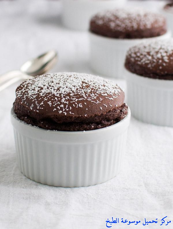 http://www.encyclopediacooking.com/upload_recipes_online/uploads/images_Souffle-au-chocolat%D8%B3%D9%88%D9%81%D9%84%D9%8A%D9%87-%D8%A7%D9%84%D8%A7%D9%88%D8%B1%D9%8A%D9%88.jpg