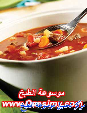 http://www.encyclopediacooking.com/upload_recipes_online/uploads/images_Vegetable-soup-with-meat.jpg