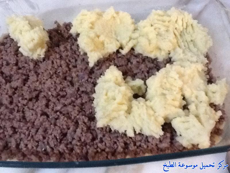 http://www.encyclopediacooking.com/upload_recipes_online/uploads/images_algerian-food-recipes-%D8%B7%D8%B1%D9%8A%D9%82%D8%A9-%D8%B9%D9%85%D9%84-%D8%B5%D9%8A%D9%86%D9%8A%D8%A9-%D8%A7%D9%84%D8%A8%D8%B7%D8%A7%D8%B7%D8%B3-%D8%A8%D8%A7%D9%84%D9%84%D8%AD%D9%85%D8%A9-%D8%A7%D9%84%D9%85%D9%81%D8%B1%D9%88%D9%85%D8%A9-%D8%A8%D8%A7%D9%84%D8%B5%D9%88%D8%B1-%D9%85%D9%86-%D8%A7%D9%84%D9%85%D8%B7%D8%A8%D8%AE-%D8%A7%D9%84%D8%AC%D8%B2%D8%A7%D8%A6%D8%B1%D9%8A-%D8%A8%D8%A7%D9%84%D8%B5%D9%88%D8%B12.jpg