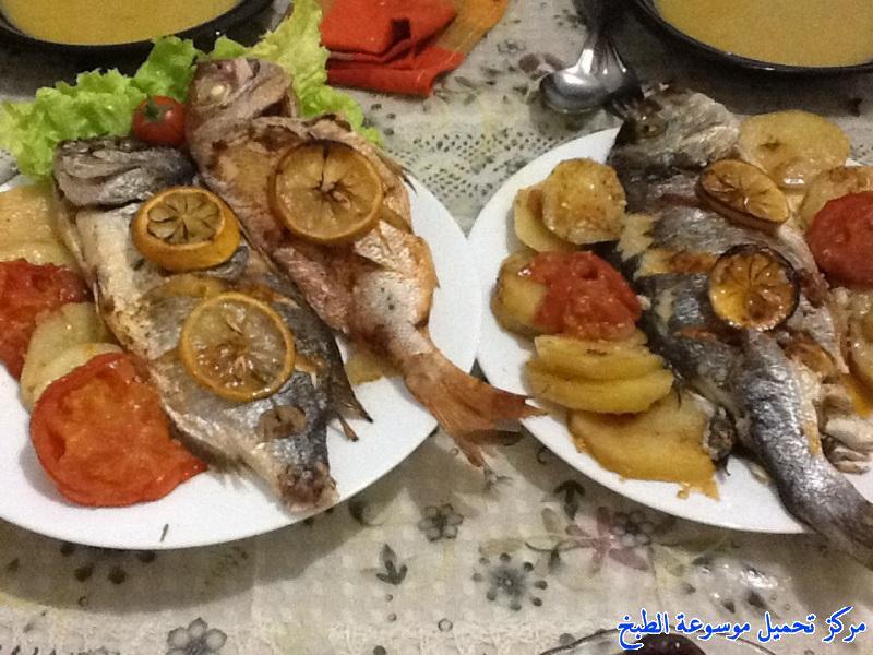 -recette de cuisine algérienne ramadan en arabe-طريقة عمل سمك في الفرن على الطريقة الجزائرية من المطبخ الجزائري واكلة جزائرية مشهورة وشعبية وتقليدية وأحد مكونات الطعام الجزائري بالصور