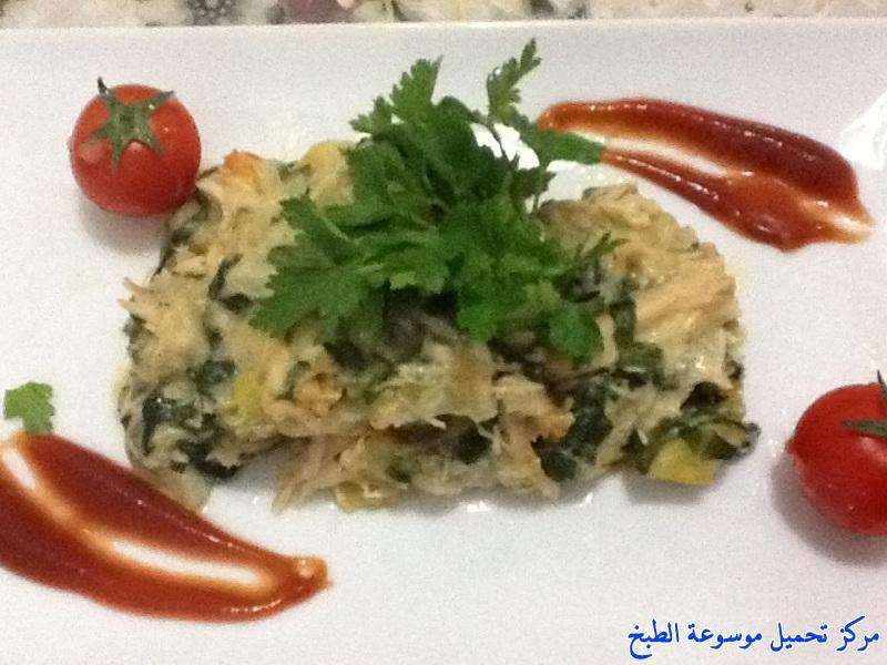 http://www.encyclopediacooking.com/upload_recipes_online/uploads/images_algerian-food-recipes-%D8%B7%D8%B1%D9%8A%D9%82%D8%A9-%D8%B9%D9%85%D9%84-%D8%B7%D8%A8%D9%82-%D8%B5%D9%8A%D9%86%D9%8A%D8%A9-%D8%AE%D8%B6%D8%A7%D8%B1-%D9%81%D9%8A-%D8%A7%D9%84%D9%81%D8%B1%D9%86-%D9%85%D9%86-%D8%A7%D9%84%D9%85%D8%B7%D8%A8%D8%AE-%D8%A7%D9%84%D8%AC%D8%B2%D8%A7%D8%A6%D8%B1%D9%8A-%D8%A3%D9%83%D9%84%D9%87-%D9%85%D9%86-%D8%A7%D9%84%D8%AC%D8%B2%D8%A7%D8%A6%D8%B1-%D8%A8%D8%A7%D9%84%D8%B5%D9%88%D8%B17.jpg