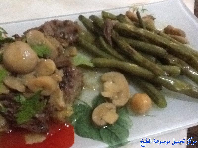 http://www.encyclopediacooking.com/upload_recipes_online/uploads/images_algerian-food-recipes-%D9%83%D9%8A%D9%81%D9%8A%D8%A9-%D8%B9%D9%85%D9%84-%D8%B7%D8%A7%D8%AC%D9%8A%D9%86-%D8%A7%D9%84%D8%B4%D9%88%D8%A7%D8%A1-%D8%A7%D9%84%D8%AC%D8%B2%D8%A7%D8%A6%D8%B1%D9%8A-%D9%85%D9%86-%D8%A7%D9%84%D9%85%D8%B7%D8%A8%D8%AE-%D8%A7%D9%84%D8%AC%D8%B2%D8%A7%D8%A6%D8%B1%D9%8A-%D8%A8%D8%A7%D9%84%D8%B5%D9%88%D8%B17.jpg