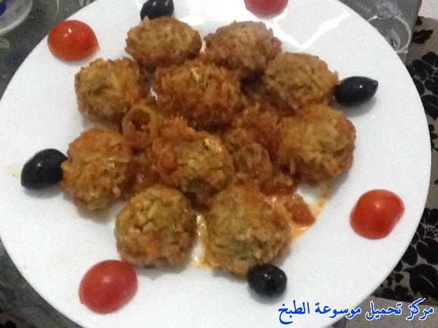 recette de cuisine algérienne ramadan en arabe-طريقة عمل كفتة السردين بالطماطم على الطريقة الجزائرية من المطبخ الجزائري واكلة جزائرية مشهورة وشعبية وتقليدية وأحد مكونات الطعام الجزائري بالصور