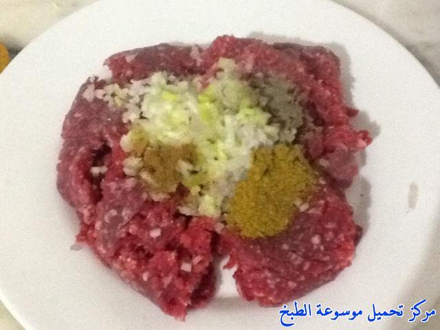 http://www.encyclopediacooking.com/upload_recipes_online/uploads/images_algerian-food-recipes-%D9%83%D9%8A%D9%81%D9%8A%D8%A9-%D8%B9%D9%85%D9%84-%D9%85%D9%84%D9%81%D9%88%D9%81-%D9%83%D8%B1%D9%86%D8%A8-%D9%85%D8%AD%D8%B4%D9%8A-%D8%B9%D9%84%D9%89-%D8%A7%D9%84%D8%B7%D8%B1%D9%8A%D9%82%D8%A9-%D8%A7%D9%84%D8%AC%D8%B2%D8%A7%D8%A6%D8%B1%D9%8A%D8%A9-%D9%85%D9%86-%D8%A7%D9%84%D9%85%D8%B7%D8%A8%D8%AE-%D8%A7%D9%84%D8%AC%D8%B2%D8%A7%D8%A6%D8%B1%D9%8A-%D8%A8%D8%A7%D9%84%D8%B5%D9%88%D8%B1.jpg