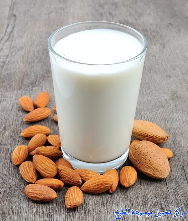 http://www.encyclopediacooking.com/upload_recipes_online/uploads/images_almond-milk-recipe-%D8%B4%D8%B1%D8%A7%D8%A8-%D8%A7%D9%84%D9%84%D9%88%D8%B2-%D8%A7%D9%84%D9%85%D8%B1%D9%83%D8%B2.jpg