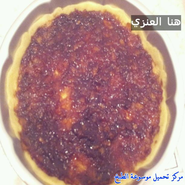 http://www.encyclopediacooking.com/upload_recipes_online/uploads/images_apple-pie-recipe-5-%D9%88%D8%B5%D9%81%D8%A9-%D9%81%D8%B7%D9%8A%D8%B1%D8%A9-%D8%A7%D9%84%D8%AA%D9%81%D8%A7%D8%AD-%D8%A8%D8%A7%D9%84%D8%B5%D9%88%D8%B1.jpg