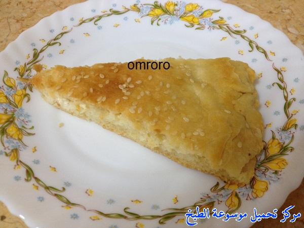 http://www.encyclopediacooking.com/upload_recipes_online/uploads/images_arabic-cheese-pie-recipe-%D9%81%D8%B7%D9%8A%D8%B1%D8%A9-%D8%A7%D9%84%D8%AC%D8%A8%D9%86.jpg