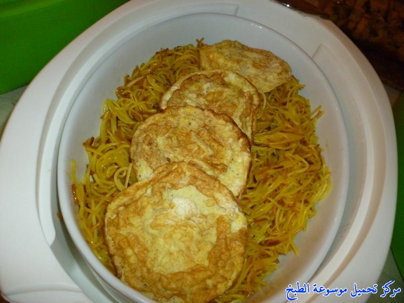 http://www.encyclopediacooking.com/upload_recipes_online/uploads/images_arabic-food-cooking-Blalait-qatari-cuisine-recipe-1-%D8%B5%D9%88%D8%B1%D8%A9-%D8%A7%D9%83%D9%84%D8%A9-%D8%A7%D9%84%D8%A8%D9%84%D8%A7%D9%84%D9%8A%D8%B7-%D8%A7%D9%84%D9%82%D8%B7%D8%B1%D9%8A-%D8%A8%D8%A7%D9%84%D8%B7%D8%B1%D9%8A%D9%82%D8%A9-%D8%A7%D9%84%D9%82%D8%B7%D8%B1%D9%8A%D8%A9.jpg