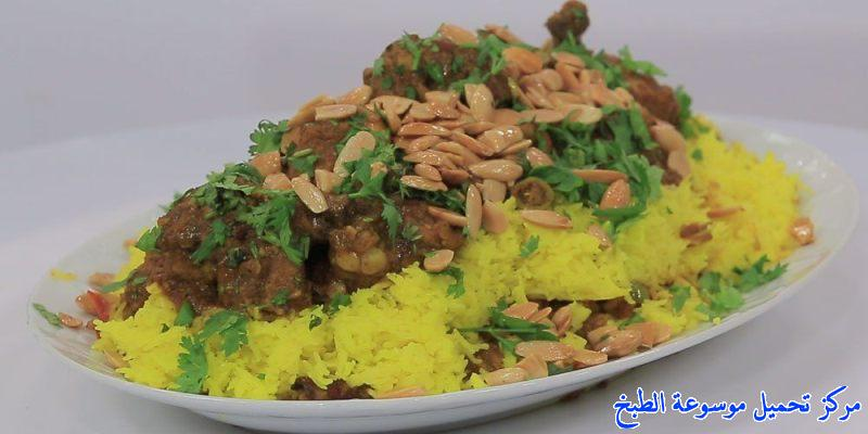 http://www.encyclopediacooking.com/upload_recipes_online/uploads/images_arabic-food-cooking-how-to-cook-chicken-%D8%A8%D8%B1%D9%8A%D8%A7%D9%86%D9%8A-%D8%AF%D9%8A%D8%A7%D9%8A-%D9%83%D9%88%D9%8A%D8%AA%D9%8Arecipe.jpg