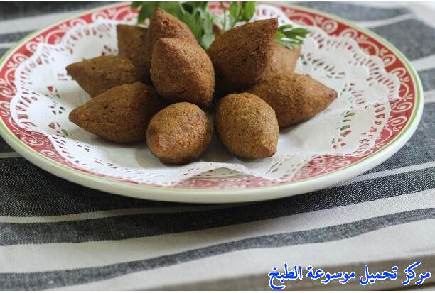 http://www.encyclopediacooking.com/upload_recipes_online/uploads/images_arabic-food-cooking-kibbeh-meat-recipe-%D9%83%D8%A8%D8%A9-%D8%A7%D9%84%D9%84%D8%AD%D9%85.jpg
