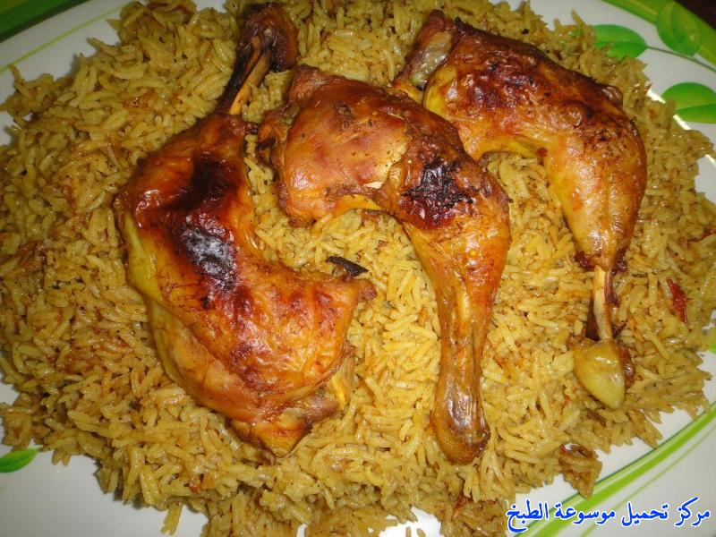 http://www.encyclopediacooking.com/upload_recipes_online/uploads/images_arabic-food-cooking-majabus-chicken-qatari-cuisine-recipe-1-%D8%B5%D9%88%D8%B1%D8%A9-%D8%A7%D9%83%D9%84%D8%A9-%D9%85%D8%AC%D8%A8%D9%88%D8%B3-%D8%A7%D9%84%D8%AF%D8%AC%D8%A7%D8%AC-%D8%A7%D9%84%D9%82%D8%B7%D8%B1%D9%8A-%D8%A8%D8%A7%D9%84%D8%B7%D8%B1%D9%8A%D9%82%D8%A9-%D8%A7%D9%84%D9%82%D8%B7%D8%B1%D9%8A%D8%A9.jpg