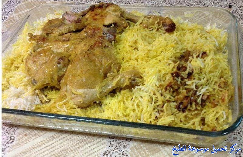 http://www.encyclopediacooking.com/upload_recipes_online/uploads/images_arabic-food-cooking-majabus-chicken-qatari-cuisine-recipe-2-%D8%B5%D9%88%D8%B1%D8%A9-%D8%A7%D9%83%D9%84%D8%A9-%D9%85%D8%AC%D8%A8%D9%88%D8%B3-%D8%A7%D9%84%D8%AF%D8%AC%D8%A7%D8%AC-%D8%A7%D9%84%D9%82%D8%B7%D8%B1%D9%8A-%D8%A8%D8%A7%D9%84%D8%B7%D8%B1%D9%8A%D9%82%D8%A9-%D8%A7%D9%84%D9%82%D8%B7%D8%B1%D9%8A%D8%A9.jpg