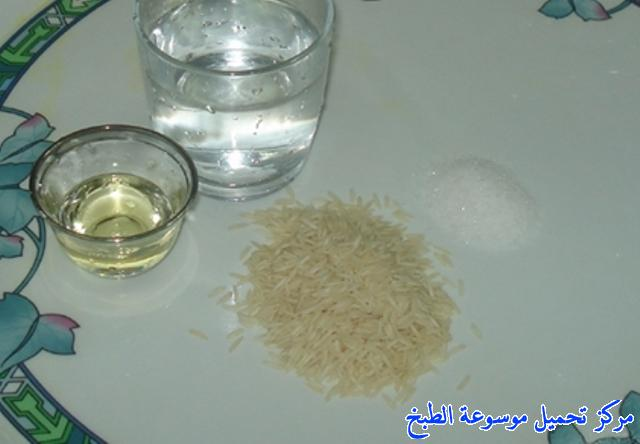 http://www.encyclopediacooking.com/upload_recipes_online/uploads/images_arabic-food-cooking-qatari-cuisine-recipe-1-%D8%B5%D9%88%D8%B1%D8%A9-%D8%A7%D9%83%D9%84%D8%A9-%D8%A7%D9%84%D8%A8%D8%B1%D9%86%D9%8A%D9%88%D8%B4-%D8%A7%D9%84%D9%82%D8%B7%D8%B1%D9%8A%D8%A9-%D8%A7%D9%84%D8%B9%D9%8A%D8%B4-%D8%A7%D9%84%D9%85%D8%AD%D9%85%D8%B1.jpg