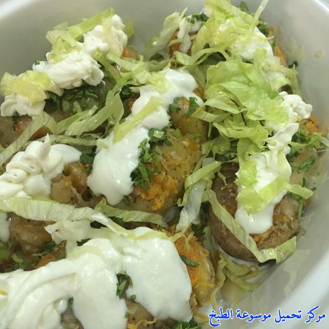 http://www.encyclopediacooking.com/upload_recipes_online/uploads/images_arabic-food-cooking-qatari-cuisine-recipe-1-%D8%B5%D9%88%D8%B1%D8%A9-%D8%A7%D9%83%D9%84%D8%A9-%D8%A8%D8%B7%D8%A7%D8%B7%D8%A7-%D9%85%D8%B4%D9%88%D9%8A%D9%87-%D8%A8%D8%A7%D9%84%D8%A7%D8%AC%D8%A8%D8%A7%D9%86-%D8%A7%D9%84%D9%82%D8%B7%D8%B1%D9%8A%D8%A9.jpg