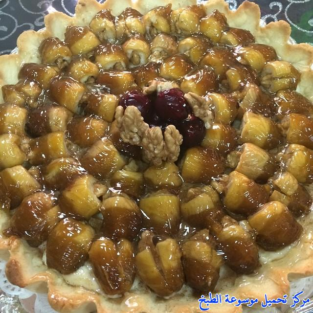 http://www.encyclopediacooking.com/upload_recipes_online/uploads/images_arabic-food-cooking-qatari-cuisine-recipe-1-%D8%B5%D9%88%D8%B1%D8%A9-%D8%A7%D9%83%D9%84%D8%A9-%D8%AA%D8%A7%D8%B1%D8%AA-%D8%A7%D9%84%D8%B1%D8%B7%D8%A8-%D8%A7%D9%84%D9%82%D8%B7%D8%B1%D9%8A%D8%A9.jpg