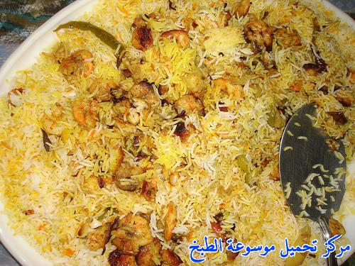 http://www.encyclopediacooking.com/upload_recipes_online/uploads/images_arabic-food-cooking-qatari-cuisine-recipe-1-%D8%B5%D9%88%D8%B1%D8%A9-%D8%A7%D9%83%D9%84%D8%A9-%D9%85%D8%AC%D8%A8%D9%88%D8%B3-%D8%A7%D9%84%D8%A7%D8%B1%D8%B2-%D8%A8%D8%A7%D9%84%D8%B1%D9%88%D8%A8%D9%8A%D8%A7%D9%86-%D8%A8%D8%A7%D9%84%D8%B7%D8%B1%D9%8A%D9%82%D8%A9-%D8%A7%D9%84%D9%82%D8%B7%D8%B1%D9%8A%D8%A9.jpg
