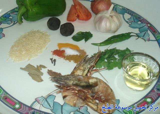 http://www.encyclopediacooking.com/upload_recipes_online/uploads/images_arabic-food-cooking-qatari-cuisine-recipe-1-%D8%B5%D9%88%D8%B1%D8%A9-%D8%A7%D9%83%D9%84%D8%A9-%D9%85%D8%AC%D8%A8%D9%88%D8%B3-%D8%B1%D8%A8%D9%8A%D8%A7%D9%86-%D8%A7%D9%84%D9%82%D8%B7%D8%B1%D9%8A%D8%A9.jpg