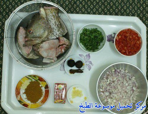 http://www.encyclopediacooking.com/upload_recipes_online/uploads/images_arabic-food-cooking-qatari-cuisine-recipe-1-%D8%B5%D9%88%D8%B1%D8%A9-%D8%A7%D9%83%D9%84%D8%A9-%D9%85%D8%AC%D8%A8%D9%88%D8%B3-%D9%87%D8%A7%D9%85%D9%88%D8%B1-%D9%82%D8%B7%D8%B1%D9%8A-%D9%84%D8%B0%D9%8A%D8%B0-%D9%88%D8%B3%D9%87%D9%84.jpg