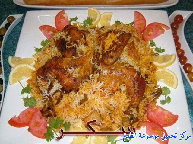 http://www.encyclopediacooking.com/upload_recipes_online/uploads/images_arabic-food-cooking-qatari-cuisine-recipe-1-%D8%B5%D9%88%D8%B1%D8%A9-%D8%A7%D9%83%D9%84%D8%A9-%D9%85%D8%B4%D8%AE%D9%88%D9%84-%D8%AF%D8%AC%D8%A7%D8%AC-%D9%82%D8%B7%D8%B1%D9%8A.jpg