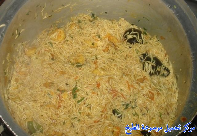 http://www.encyclopediacooking.com/upload_recipes_online/uploads/images_arabic-food-cooking-qatari-cuisine-recipe-10-%D8%B5%D9%88%D8%B1%D8%A9-%D8%A7%D9%83%D9%84%D8%A9-%D9%85%D8%AC%D8%A8%D9%88%D8%B3-%D8%B1%D8%A8%D9%8A%D8%A7%D9%86-%D8%A7%D9%84%D9%82%D8%B7%D8%B1%D9%8A%D8%A9.jpg