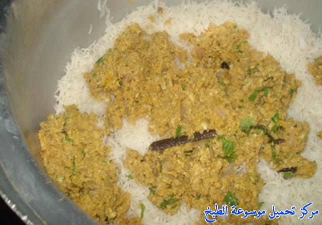 http://www.encyclopediacooking.com/upload_recipes_online/uploads/images_arabic-food-cooking-qatari-cuisine-recipe-11-%D8%B5%D9%88%D8%B1%D8%A9-%D8%A7%D9%83%D9%84%D8%A9-%D8%A7%D9%84%D8%AC%D8%B4%D9%8A%D8%AF-%D8%A7%D9%88-%D8%A7%D9%84%D9%82%D8%B4%D9%8A%D8%AF-%D8%A7%D9%84%D9%82%D8%B7%D8%B1%D9%8A%D8%A9.jpg