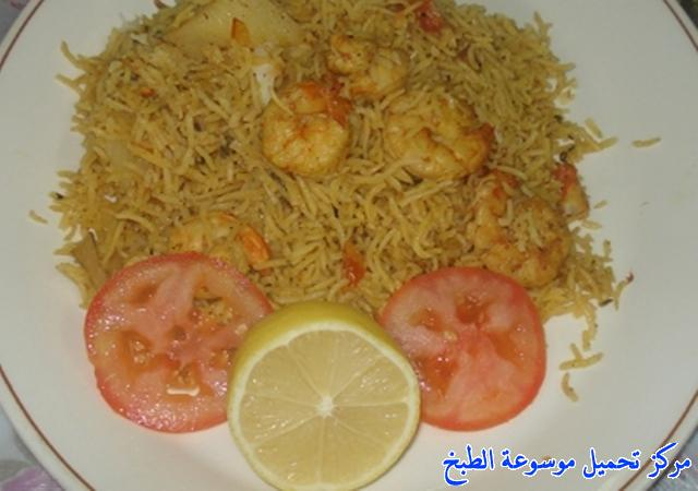 http://www.encyclopediacooking.com/upload_recipes_online/uploads/images_arabic-food-cooking-qatari-cuisine-recipe-11-%D8%B5%D9%88%D8%B1%D8%A9-%D8%A7%D9%83%D9%84%D8%A9-%D9%85%D8%AC%D8%A8%D9%88%D8%B3-%D8%B1%D8%A8%D9%8A%D8%A7%D9%86-%D8%A7%D9%84%D9%82%D8%B7%D8%B1%D9%8A%D8%A9.jpg