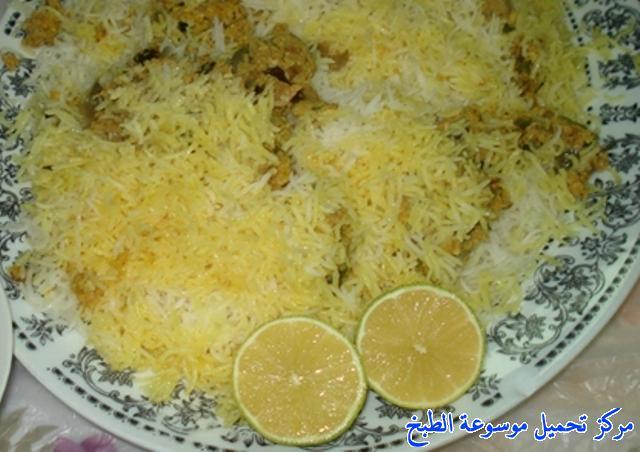 http://www.encyclopediacooking.com/upload_recipes_online/uploads/images_arabic-food-cooking-qatari-cuisine-recipe-13-%D8%B5%D9%88%D8%B1%D8%A9-%D8%A7%D9%83%D9%84%D8%A9-%D8%A7%D9%84%D8%AC%D8%B4%D9%8A%D8%AF-%D8%A7%D9%88-%D8%A7%D9%84%D9%82%D8%B4%D9%8A%D8%AF-%D8%A7%D9%84%D9%82%D8%B7%D8%B1%D9%8A%D8%A9.jpg