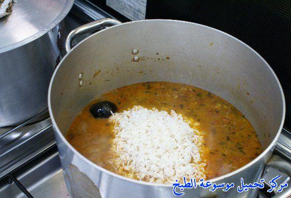 http://www.encyclopediacooking.com/upload_recipes_online/uploads/images_arabic-food-cooking-qatari-cuisine-recipe-13-%D8%B5%D9%88%D8%B1%D8%A9-%D8%A7%D9%83%D9%84%D8%A9-%D9%85%D8%AC%D8%A8%D9%88%D8%B3-%D9%87%D8%A7%D9%85%D9%88%D8%B1-%D9%82%D8%B7%D8%B1%D9%8A-%D9%84%D8%B0%D9%8A%D8%B0-%D9%88%D8%B3%D9%87%D9%84.jpg