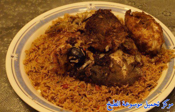 http://www.encyclopediacooking.com/upload_recipes_online/uploads/images_arabic-food-cooking-qatari-cuisine-recipe-16-%D8%B5%D9%88%D8%B1%D8%A9-%D8%A7%D9%83%D9%84%D8%A9-%D9%85%D8%AC%D8%A8%D9%88%D8%B3-%D9%87%D8%A7%D9%85%D9%88%D8%B1-%D9%82%D8%B7%D8%B1%D9%8A-%D9%84%D8%B0%D9%8A%D8%B0-%D9%88%D8%B3%D9%87%D9%84.jpg