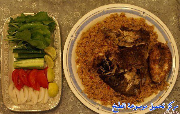 http://www.encyclopediacooking.com/upload_recipes_online/uploads/images_arabic-food-cooking-qatari-cuisine-recipe-17-%D8%B5%D9%88%D8%B1%D8%A9-%D8%A7%D9%83%D9%84%D8%A9-%D9%85%D8%AC%D8%A8%D9%88%D8%B3-%D9%87%D8%A7%D9%85%D9%88%D8%B1-%D9%82%D8%B7%D8%B1%D9%8A-%D9%84%D8%B0%D9%8A%D8%B0-%D9%88%D8%B3%D9%87%D9%84.jpg