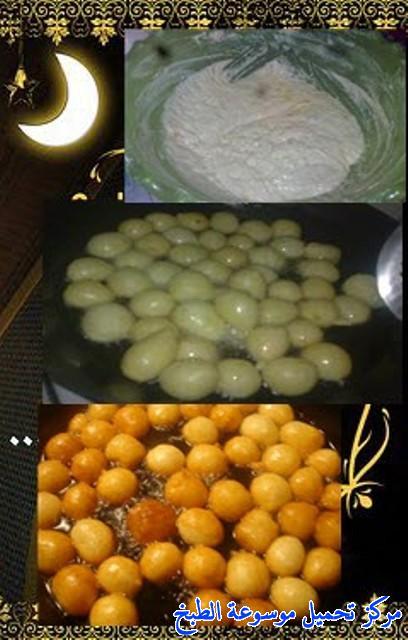 http://www.encyclopediacooking.com/upload_recipes_online/uploads/images_arabic-food-cooking-qatari-cuisine-recipe-2-%D8%B5%D9%88%D8%B1%D8%A9-%D8%A7%D9%83%D9%84%D8%A9-%D9%84%D9%82%D9%8A%D9%85%D8%A7%D8%AA-%D9%82%D8%B7%D8%B1%D9%8A%D9%87-%D9%87%D8%B4%D9%87-%D9%88%D9%84%D8%B0%D9%8A%D8%B0%D9%87.jpg