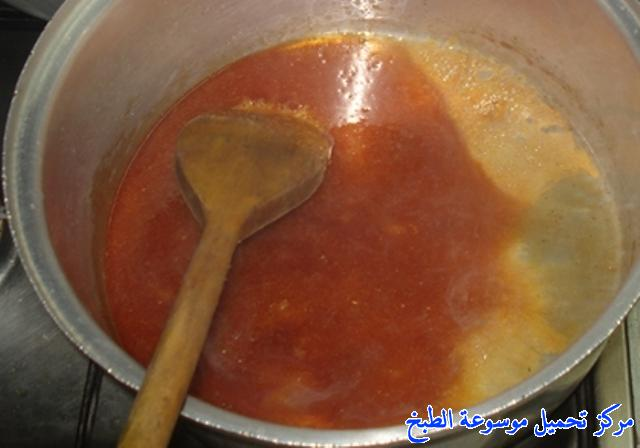 http://www.encyclopediacooking.com/upload_recipes_online/uploads/images_arabic-food-cooking-qatari-cuisine-recipe-3-%D8%B5%D9%88%D8%B1%D8%A9-%D8%A7%D9%83%D9%84%D8%A9-%D8%A7%D9%84%D8%A8%D8%B1%D9%86%D9%8A%D9%88%D8%B4-%D8%A7%D9%84%D9%82%D8%B7%D8%B1%D9%8A%D8%A9-%D8%A7%D9%84%D8%B9%D9%8A%D8%B4-%D8%A7%D9%84%D9%85%D8%AD%D9%85%D8%B1.jpg