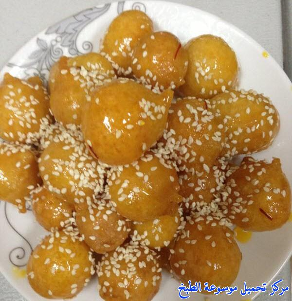 http://www.encyclopediacooking.com/upload_recipes_online/uploads/images_arabic-food-cooking-qatari-cuisine-recipe-3-%D8%B5%D9%88%D8%B1%D8%A9-%D8%A7%D9%83%D9%84%D8%A9-%D9%84%D9%82%D9%8A%D9%85%D8%A7%D8%AA-%D9%82%D8%B7%D8%B1%D9%8A%D9%87-%D9%87%D8%B4%D9%87-%D9%88%D9%84%D8%B0%D9%8A%D8%B0%D9%87.jpg